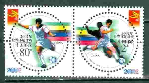 http://www.stamphouse.ru/imgb/34913.jpg
