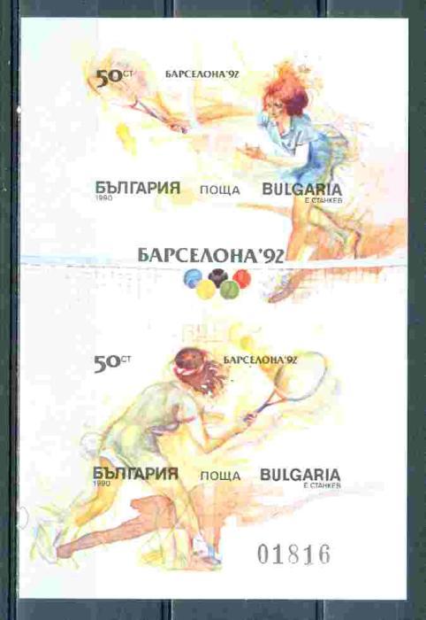 столица xvi летних олимпийских игр