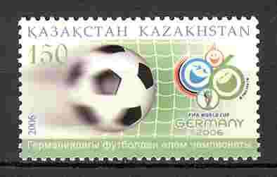 чемпионат турции по футболу 2012