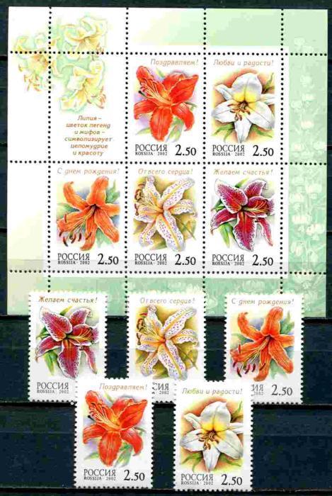 Стоимость марки по россии на открытку 3236