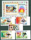 столицы летних олимпийских игр
