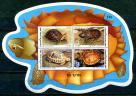 Стоимость по каталогу.  Mi N. Год.  Черепахи, 1 почтовый блок.
