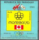 стелла в барселоне для олимпиады
